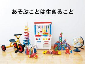 【出産祝い】ボーネルンド