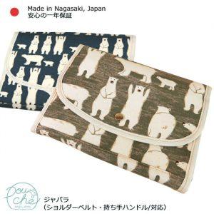 【出産祝い】母子手帳ケース