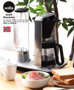 【結婚祝い】コーヒーメーカー